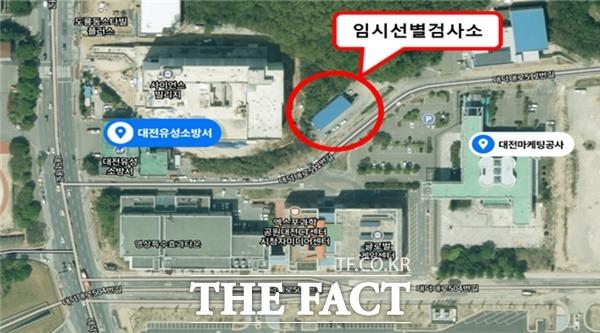 임시 선별검사소 위치도 / 대전시청 제공