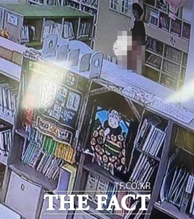 천안 한 도서관에서 한 남성 음란행위를 했다는 글이 올라와 경찰이 수사에 나섰다. / 페이스북 캡처