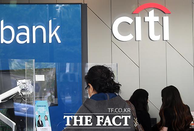한국씨티은행은 올해 1분기 82억 원의 당기순이익을 시현했다고 14일 밝혔다. /이새롬 기자