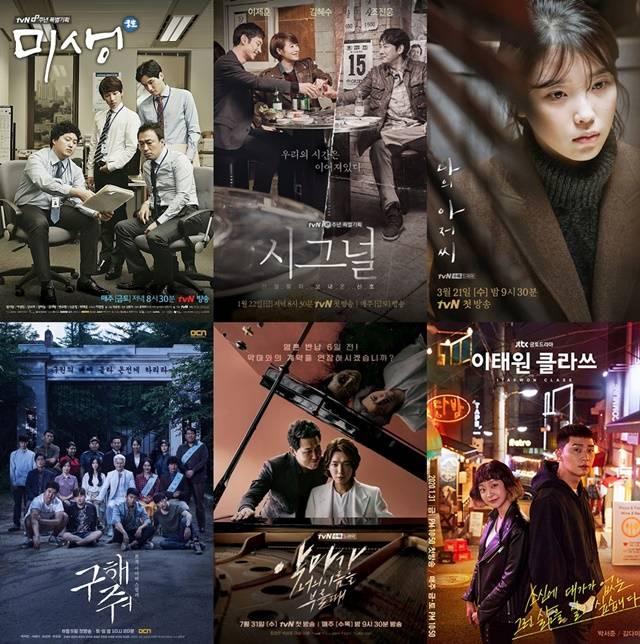 박성일 음악감독은 미생 시그널 나의 아저씨 이태원 클라쓰 악마가 너의 이름을 부를 때 구해줘(왼쪽위부터 시계방향) 등 인기 드라마의 OST를 작업해왔다. /tvN, JTBC 제공