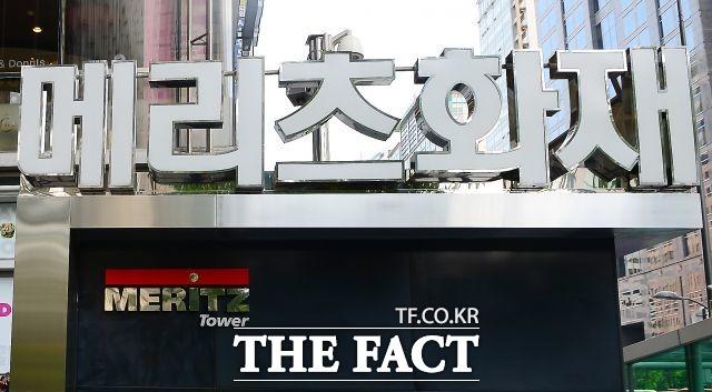 메리츠화재는 올해 1분기 1303억 원의 당기순이익을 달성했다고 14일 밝혔다. /더팩트 DB