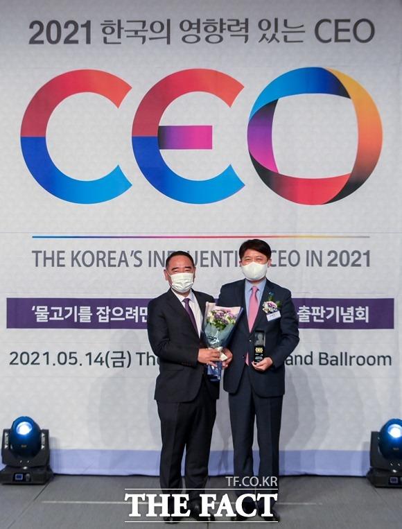 이희진 영덕군수(오른쪽)가 2021 한국의 영향력 있는 CEO 수상 후 기념사진을 찍고 있다./영덕군 제공