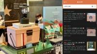[TF비즈토크] 스타벅스 굿즈 마케팅, '사재기' 사라지니 '되팔이' 극성