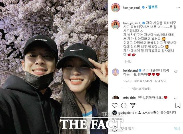 배우 한예슬이 자신의 인스트그램으로 통해 열 살 연하의 남자친구를 공개했다. /한예슬 인스타그램
