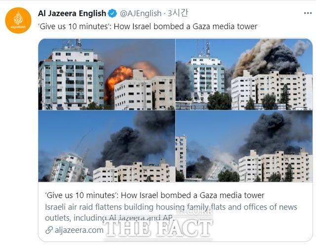 이스라엘군과 팔레스타인 간 충돌은 7일째 이어지고 있다. /트위터