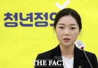 류호정-문정복 언쟁 여진…강민진