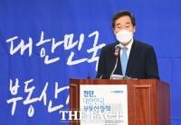 '광주' 찾은 이낙연, 이명박·박근혜 사면 건의 공식 사과