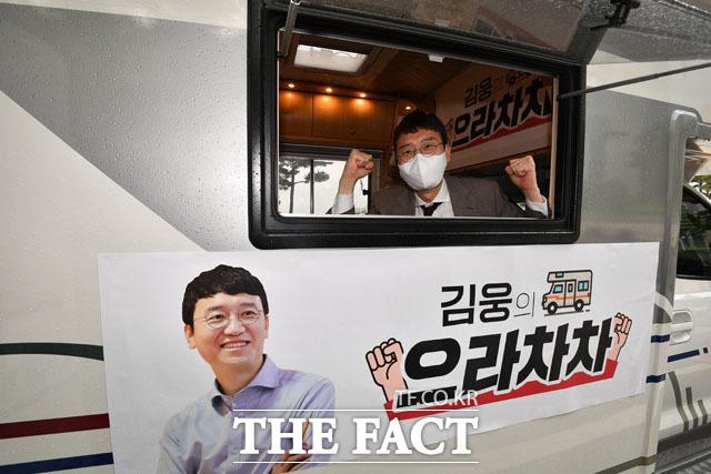 국민의힘 당대표에 출사표를 던진 김웅 의원이 17일 오후 서울 여의도 국회 소통관 앞에서 움직이는 캠프 출범식을 갖고 기념촬영을 하고 있다. /국회=남윤호 기자