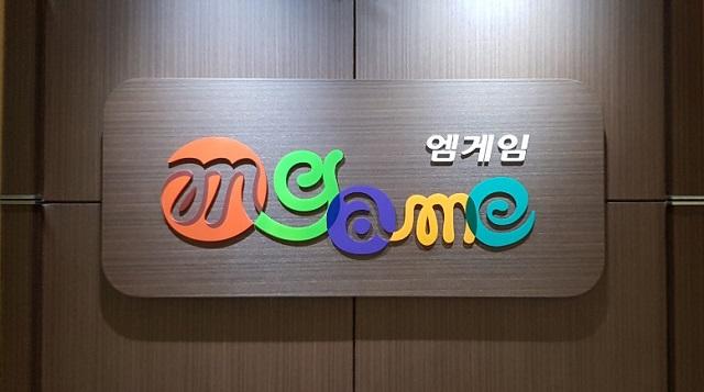 엠게임, 1Q 영업익 31억원…전년비 25%↑