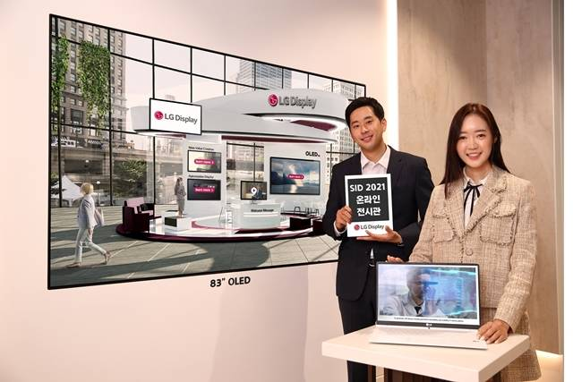 LG디스플레이는 이번 SID에서 LG디스플레이는 OLED 기술이 이끄는 새로운 기회라는 테마로 다양한 OLED 기술을 선보인다. /LG디스플레이 제공