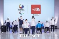 이것이 도쿄패럴림픽 국가대표 '공식 단복' [TF포토]
