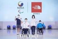 기능성 갖춘 도쿄패럴림픽 국가대표 '공식 단복' [TF포토]