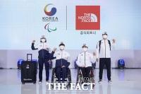 도쿄패럴림픽 대한민국 국가대표 '공식 단복' 공개 [TF포토]
