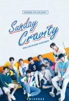 크래비티, 6월 6일 유니버스 팬파티 개최
