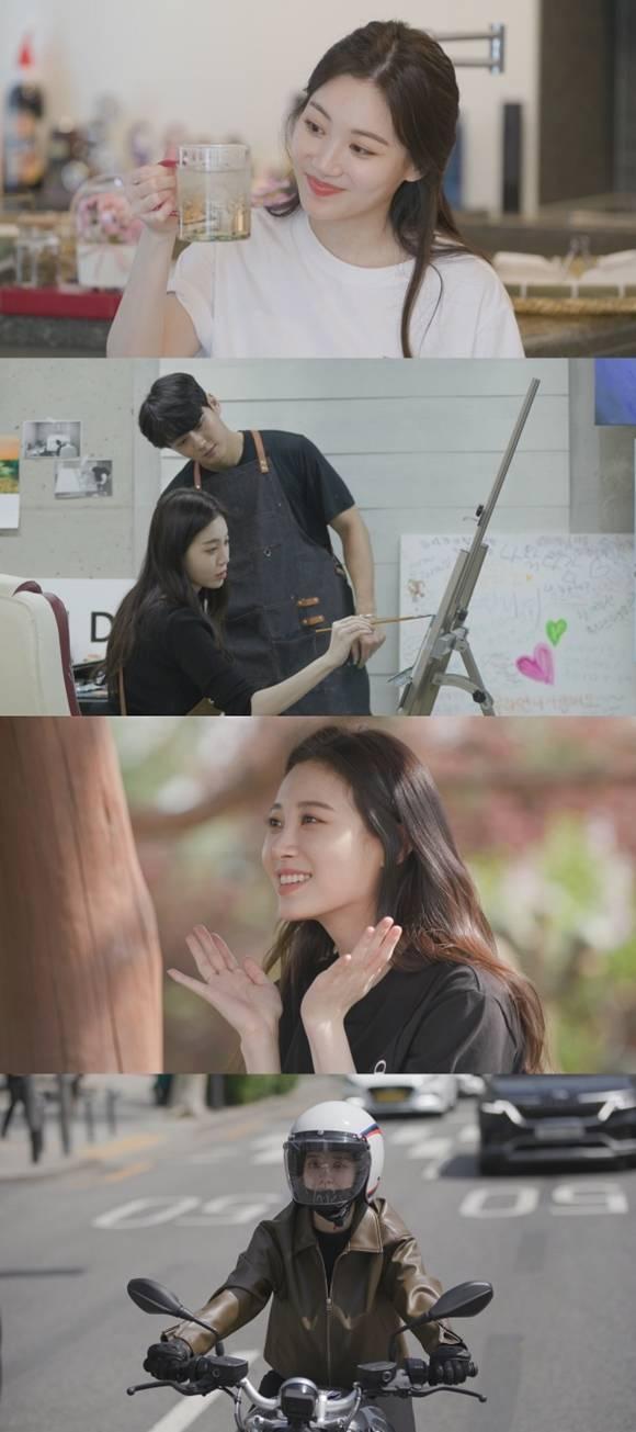 가수 겸 배우 유라가 온앤오프를 통해 열정 가득한 OFF 일상을 공개한다. /tvN 제공