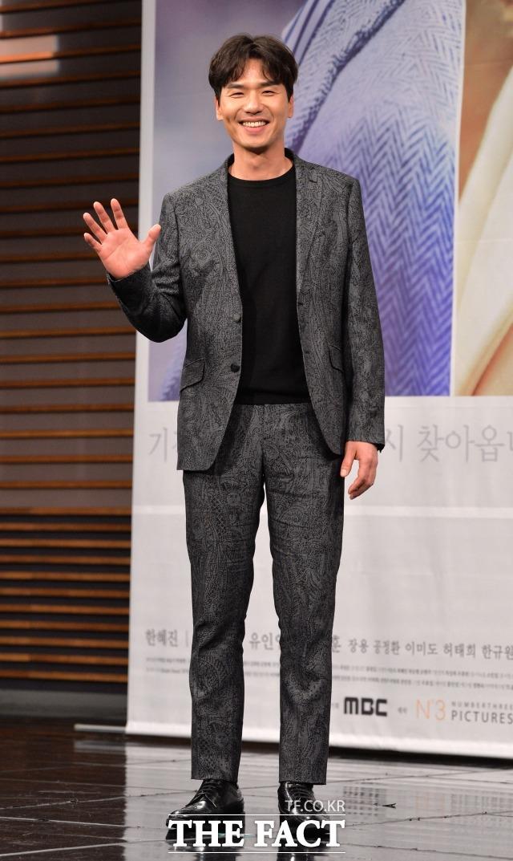 김태훈이 18일 엘줄라이엔터테인먼트와 전속계약을 체결했다. /더팩트 DB