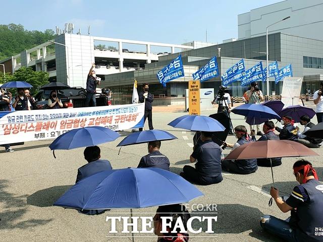 삼성디스플레이 노조가 18일 집회를 열고 사측을 규탄하고 있다. / 천안=김아영 기자