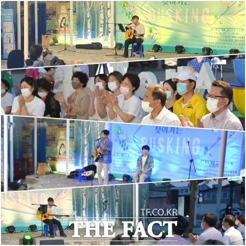 전북 순창군이 올 6월부터 코로나19로 힘들어하는 지역예술인의 예술 활동을 지원하고 군민들의 코로나 블루 극복을 돕기 위해 버스킹 공연에 나선다. /순창군 제공