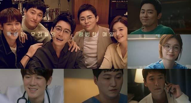 슬기로운 의사생활 시즌2가 6월 17일 돌아온다. 이에 앞서 tvN은 시즌 1보다 한층 더 단단해지고 깊어진 시즌2를 예고했다 ./tvN 제공