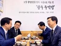 여야, 광주서 '주먹밥 조찬'…법사위 '힘겨루기' 협치 난망