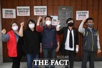 '전두환은 국민 앞에서 사죄하라' [포토]