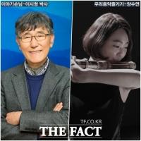국악콘서트 '다담' 이야기 손님으로 이시형 박사 출연