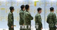 군, 부실급식 이어 '불량 운동복'…5년간 182억원어치