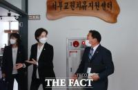 """유은혜 부총리 """"교육활동 보호 중요…예방교육 자료 개발해야"""""""