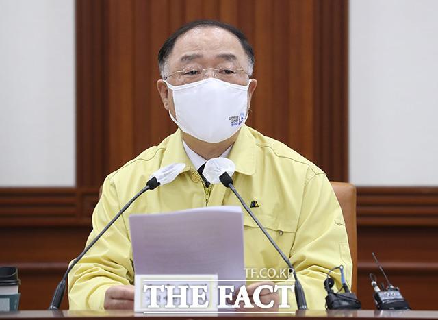 홍남기 'LH 투기 직원 25명 수사의뢰…취업 제한 고려'