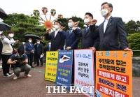 'GTX-D 원안 절대 사수!'…한 목소리 내는 김포-부천-하남-강동구 지차체장 [TF사진관]