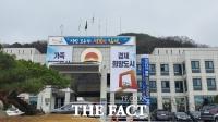 김천시, 유흥시설 코로나19 차단 위한 행정명령 시행