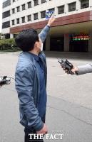 대북전단 살포 혐의 박상학... '차라리 체포하라' [포토]