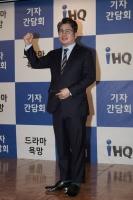 박종진 iHQ 사장