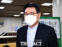 '뇌물·횡령혐의' 홍문종, 항소심 공판 출석 [TF사진관]