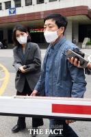 소환조사 거부한 박상학 자유북한운동연합 대표 [포토]