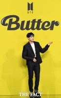 BTS 정국, '버터 사랑해주세요!' [포토]