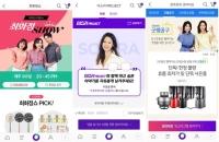 CJ온스타일, 홈쇼핑 프로그램별 모바일 페이지 운영