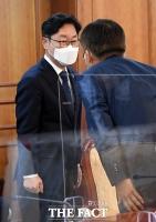 조남관 검찰총장 직무대행과 만난 박범계 법무부 장관 [TF사진관]