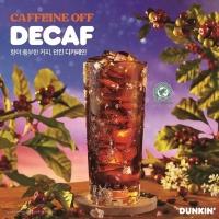 던킨, 환경 보호 인증 받은 '던킨 디카페인 커피' 출시