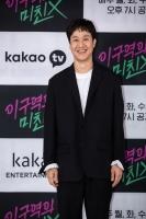 '이 구역의 미친 X' 정우, '응사' 후 8년 만에 드라마 복귀 소감
