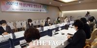 정영애 여가부 장관, 주요 여성단체장과의 간담회 참석 [포토]