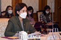 아동·청소년 보호 관련 전문가 자문회의 참석한 유은혜 부총리 [TF사진관]