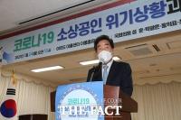 '코로나19 소상공인 위기상황과 해법 토론회' 참석한 이낙연 [TF사진관]