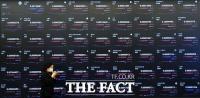 비트코인 또 추락…이더리움·도지코인도 11% 이상 하락