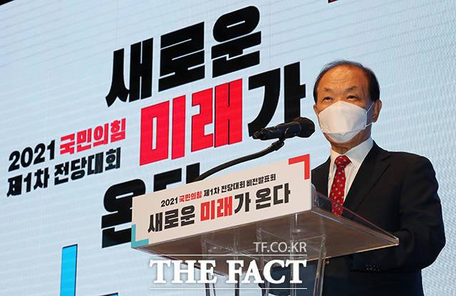 인사말하는 황우여 국민의힘 선거관리위원장