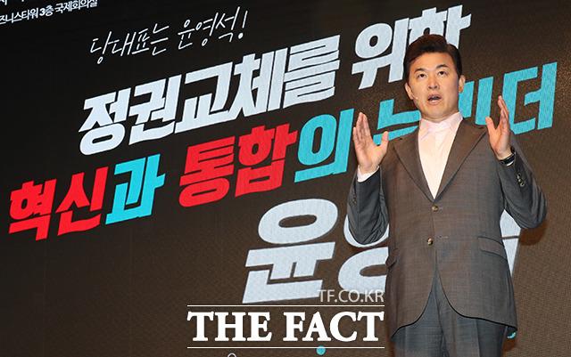 윤영석 후보