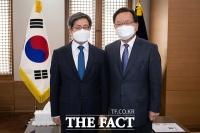 김명수 대법원장 예방하는 김부겸 총리 [TF사진관]