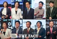 배현진·이영 등 후보 10인, 국민의힘 전당대회서 비전 공개 [TF사진관]