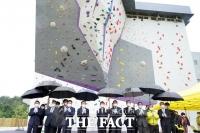 속초 국립등산학교에 지상 4층 규모 인공암벽장 개장