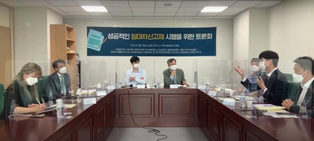 시민단체 '전월세 신고제, 주거 약자 배제한 정책'